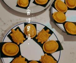Red Tortoise Cake - Ang Ku Kuih