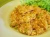 """Arroz con Pollo""  - Latin American style Rice with Chicken"
